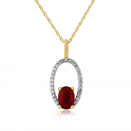 9ct Yellow Gold Diamond & Ruby Halo Pendant Necklace