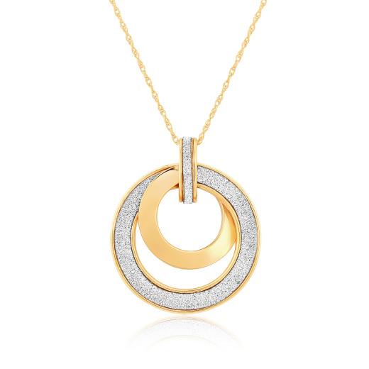 9ct Yellow Gold Glitter Sun Pendant Necklace