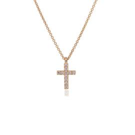 9ct Yellow Gold Diamond Cross Pendant Necklace