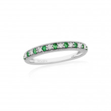 9ct White Gold Diamond & Emerald Half Eternity Ring